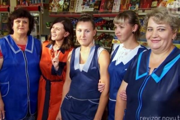 Команда проекту «Ревізор: Магазини» перевірила один з продуктових магазинів у Тернополі