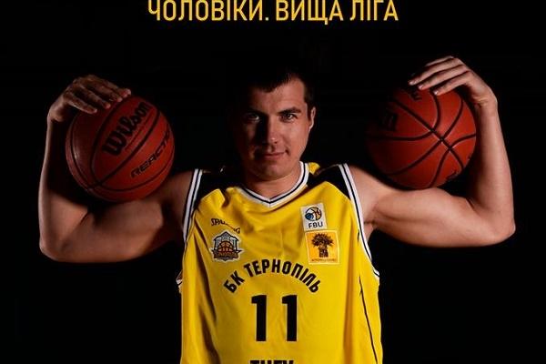 Запекла боротьба у Вищій баскетбольній лізі пройде 13-14 квітня у Тернополі
