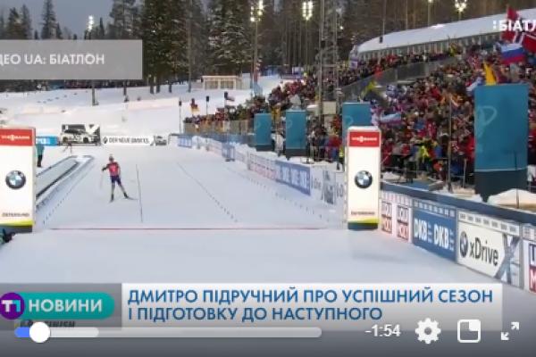 Чемпіон світу із Тернопільщини розповів про те, як вдалося досягнути вершин й стати гордістю України