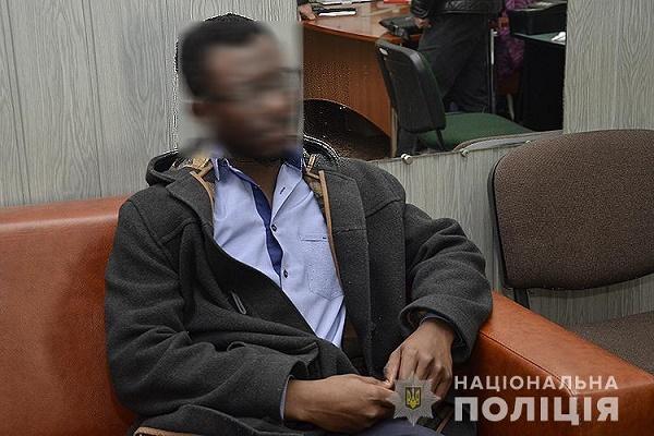 У Тернополі нігерієць проживав без документів