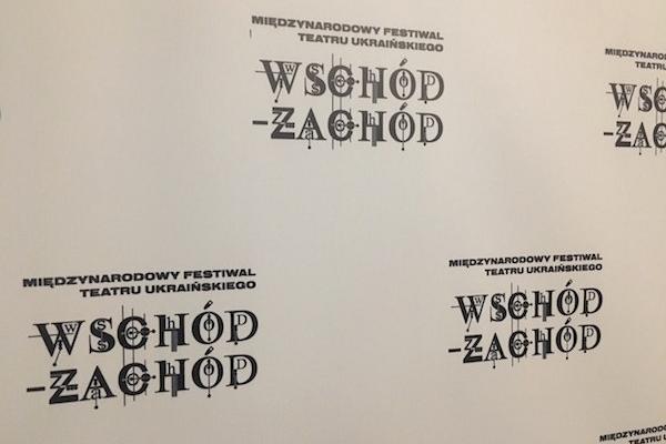 «Тернопільське» стало офіційним партнером Фестивалю українських театрів у Польщі