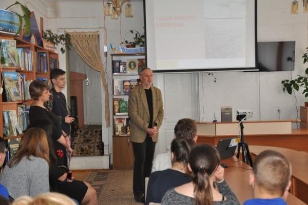 Презентація книжки «Табір смерті у Белжеці»