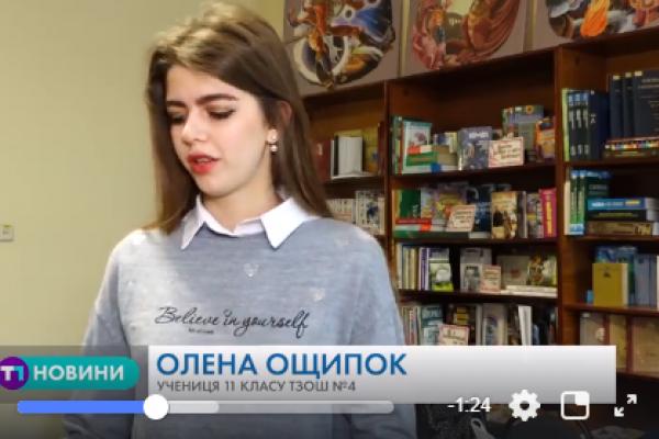 Кастинг у Тернополі: усі охочі можуть спробувати себе в ролі акторів та долучитися до створення кіно