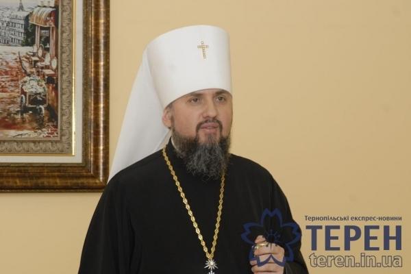 Митрополит Епіфаній у Тернополі розповів, що таке любов (Відео)