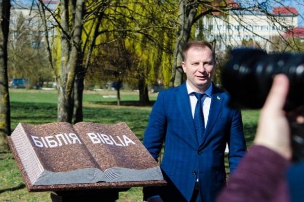 У Тернополі з'явилася нова туристична атракція – пам'ятник Біблії та Біблійний сад