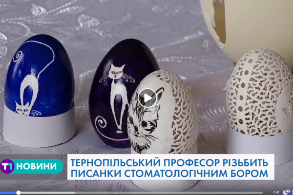 Тернопільський професор створює шедеври із яєчної шкарлупи