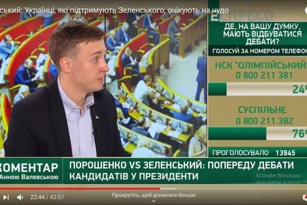 Нові партії повинні об'єднатися і разом йти до Парламенту:  Українська Галицька Партія