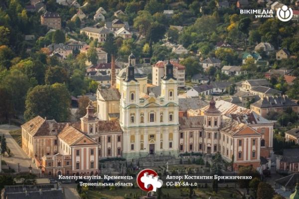 «Вікіпедія» показала «Найкраще фото Тернопільської області»