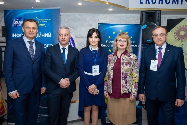 У Тернополі відбулися «День кар'єри ЄС»