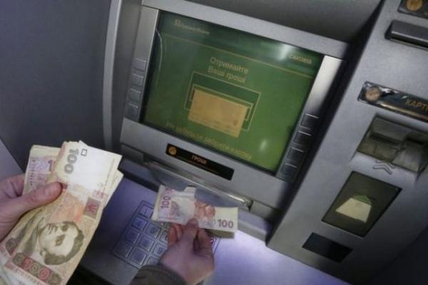Що робити вкладникам Приватбанку після рішення суду?