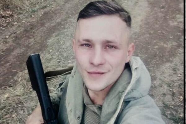 «Він закрив нас собою»: знайомі розповіли про загиблого бійця з Тернопільщини Ярослава Чемного