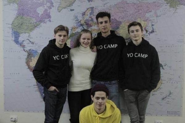 Круті спікери навчать азам бізнесу молодих людей віком від 14 до 25 років - всі на форум «Start it»