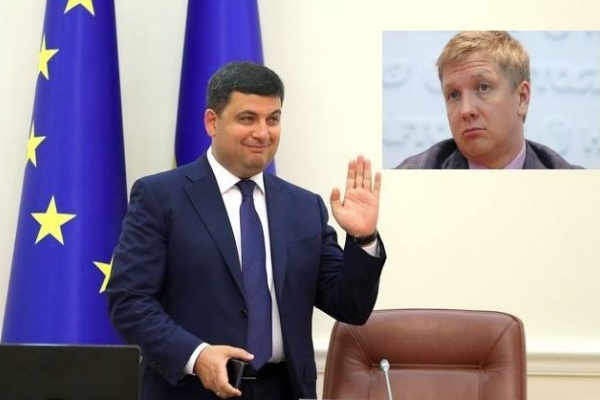 Не можна так зневажати 45 мільйонів українців