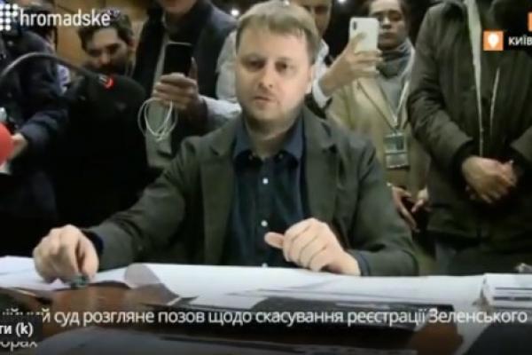 Суд по зняттю Зеленського нагадує схему, яку любить використовувати Коломойський для рейдерства