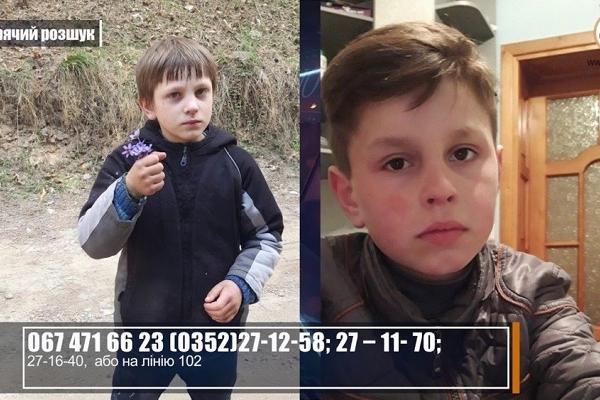 У Тернополі розшукали дітей, які загубилися