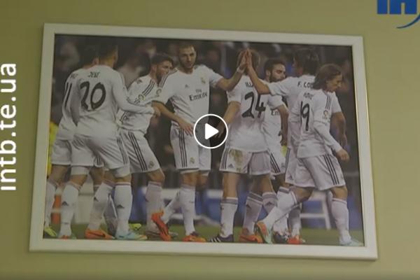У Тернопільській школі тренуються за методикою Фонду «Реал Мадрид»