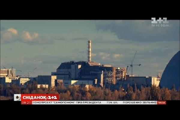 Тернопільський гурт «Скай» презентував кліп «Wonderwall», присвячений Чорнобильській трагедії