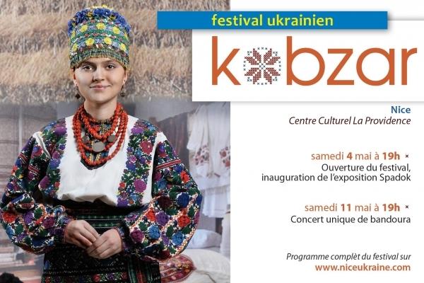 Українські сорочки з тернопільської галереї «Спадок» покажуть у Франції