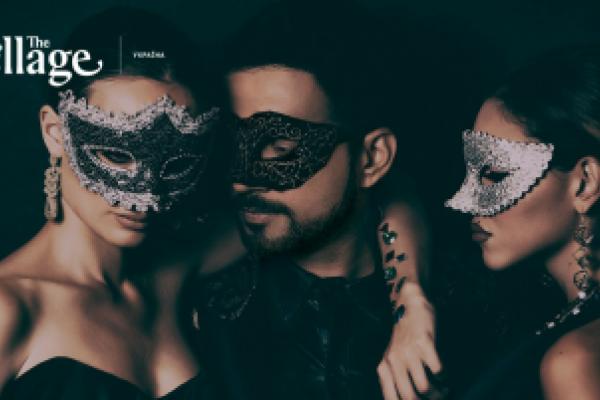 В Києві відбудеться перша вечірка голівудського секс-клубу