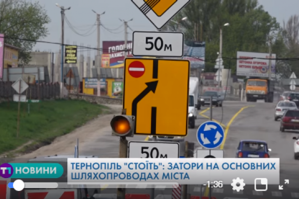 Затори та обурені водії: у Тернополі через перекриття Гаївського моста рух транспорту ускладнено (Відео)