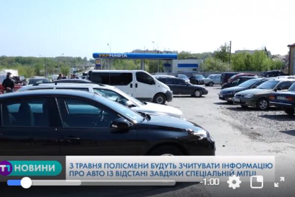 Тернопільським водіям розповіли про обов'язкові нововведення