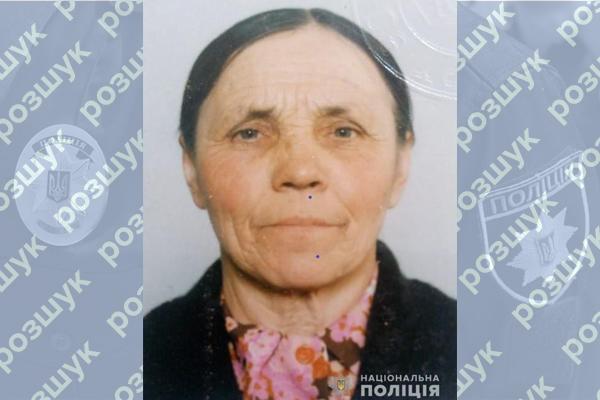 На Тернопільщині безслідно зникла пенсіонерка
