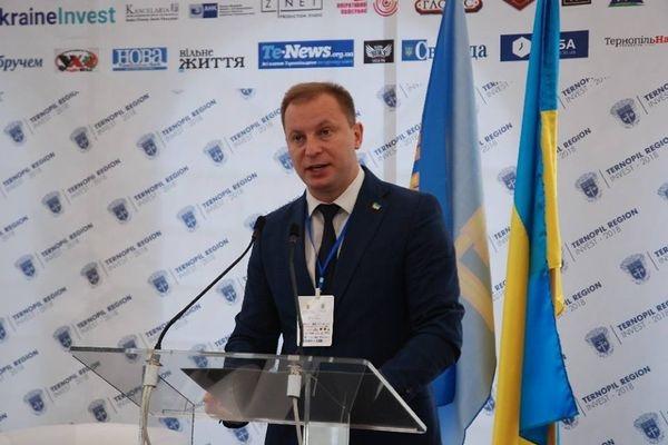 Степан Барна: Інвестиційний форум – це новий виток у розвитку міжнародного співробітництва для Тернопільщини та її партнерів