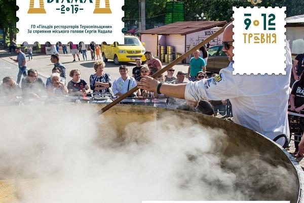 У Тернополі приготують тонну бограчу та роздадуть його безкоштовно