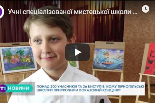 У Тернополі учні школи влаштували шоу (Відео)