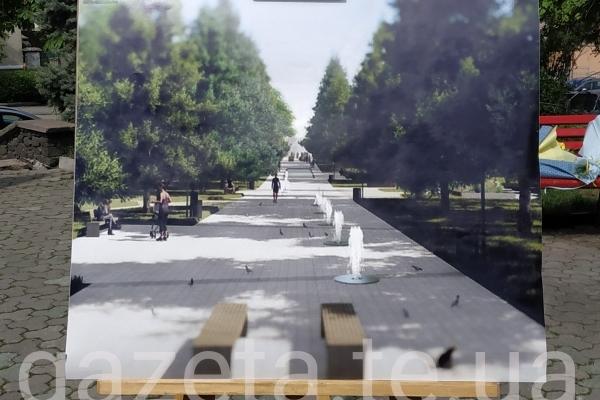 «Зберегти історію та оживити» – як планують змінити Старий парк у Тернополі