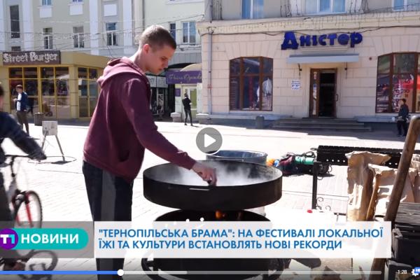 У Тернополі змайструють найдовший стіл та наварять 1000 літрів бограчу