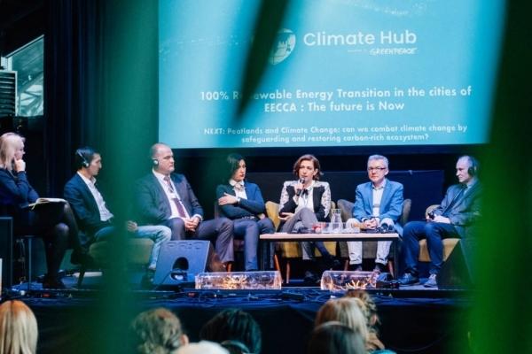 До 2050 року місто на Тернопільщині повністю перейде на «зелену енергетику»