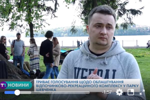 У Тернополі протестують активісти (Відео)