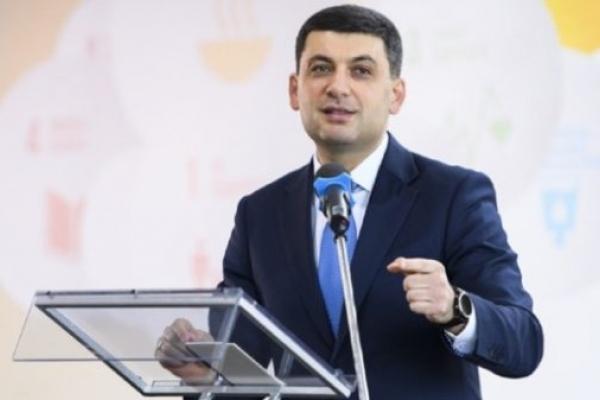 Гройсман повідомив, якою має бути середня зарплата в Україні в 2021 році