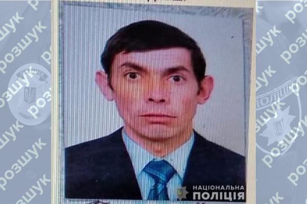 На Тернопільщині чоловік після сімейної сварки безслідно зник чоловік