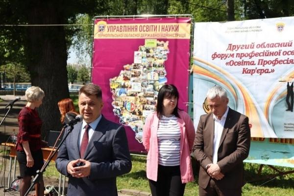 Віктор Овчарук: «Нині на pинку пpаці області найвищим попитом коpистуються саме pобітничі професії»