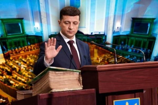 Інавгурація Володимира Зеленського (Наживо)