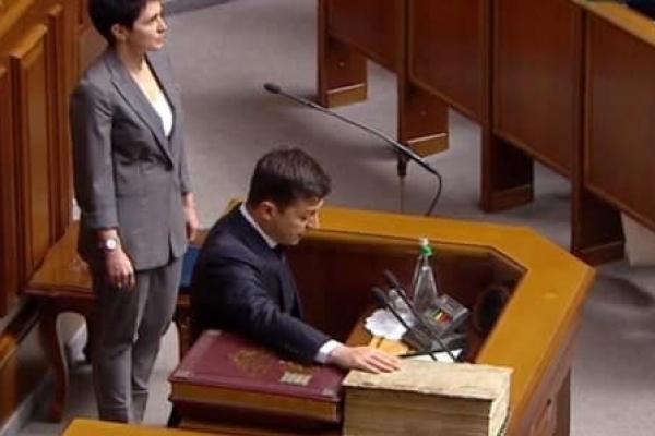 Приниження України перед всім світом