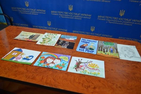 Визначили переможців регіонального етапу конкурсу шкільних малюнків «Я маю право»