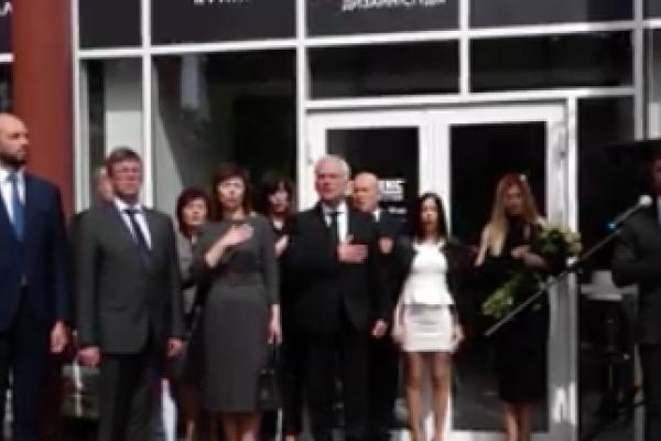 У Тернополі відкрили Почесне Консульство Литовської Республіки