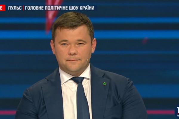 Глава АП: Ми розглядаємо винесення на всенародний референдум питання про укладення мирних домовленостей з РФ