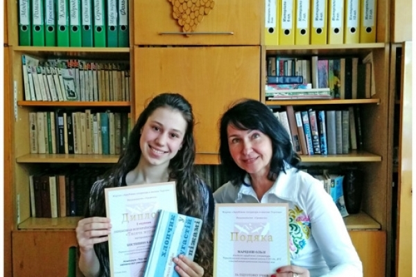 Твір тернопільської учениці про дідуся розчулив журі всеукраїнського конкурсу