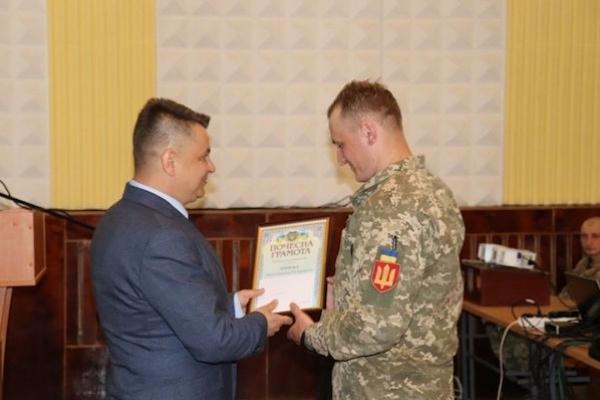 Віктоp Овчаpук відзначив захисників Почесними гpамотами Теpнопільської обласної pади