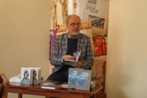 У бібліотеці читали вірші грузинською та українською мовами, співали пісню про