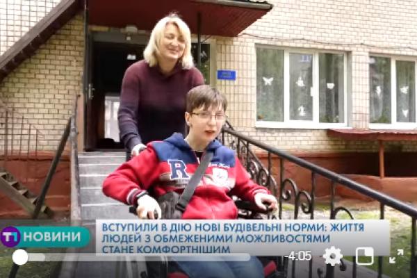 Життя на візку: мами особливих дітей Тернополя розповіли про труднощі