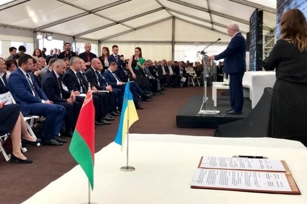 ICC Ukraine стала партнером Міжнародного інвестиційного форуму «Тернопільщина Invest-2019»
