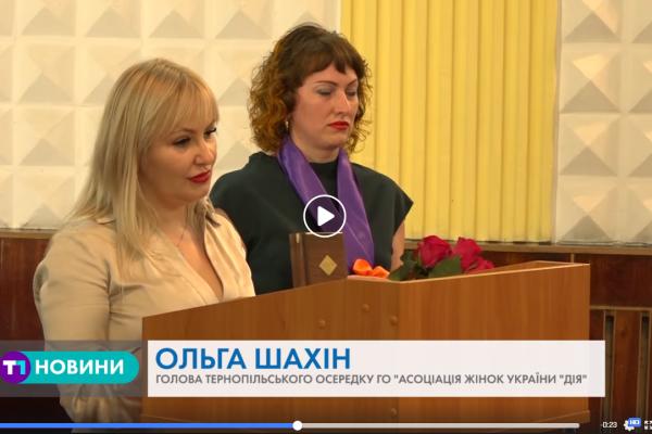 Військові вручили Ользі Шахін медаль «За благодійну діяльність»