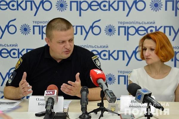 Поліцейські затримали виконавців вбивства активіста Віталія Ващенка