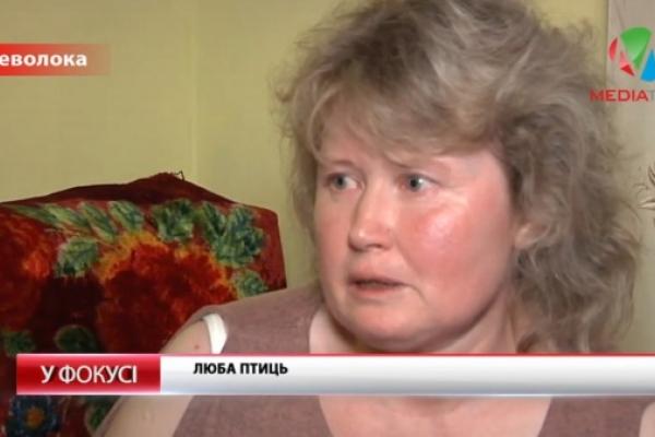У родини на Тернопільщині — потрійне горе