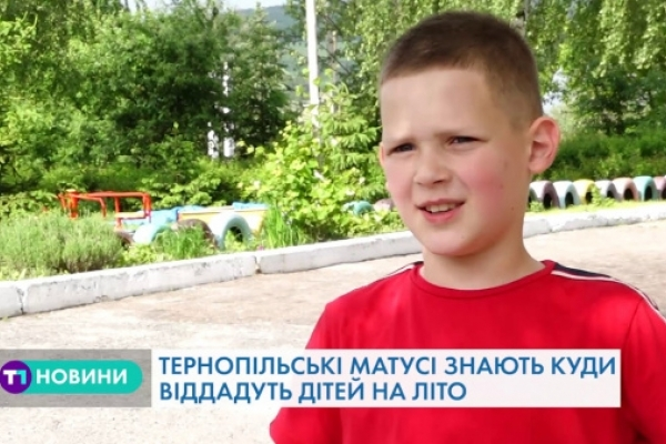 Про чудову альтернативу літнього відпочинку дітей розповіли в Тернополі (Відео)